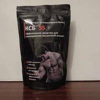 """""""КСБ 55"""" - протеиновый белковый коктейль для роста мышц (200 гр.)."""