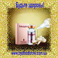 "Омолоджуюча сироватка гіалуронової кислоти ""Schnaphil+""(Шнафил),10 мл.."