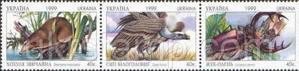 Фауна Украины, 3м в сцепке; 40, 40, 60 коп 09.12.1999