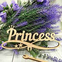"Заготовка-топпер  ""Princess"", 14,5 х 15 см,  фанера,"