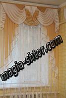 Ламбрекен на карниз 1,5 метра