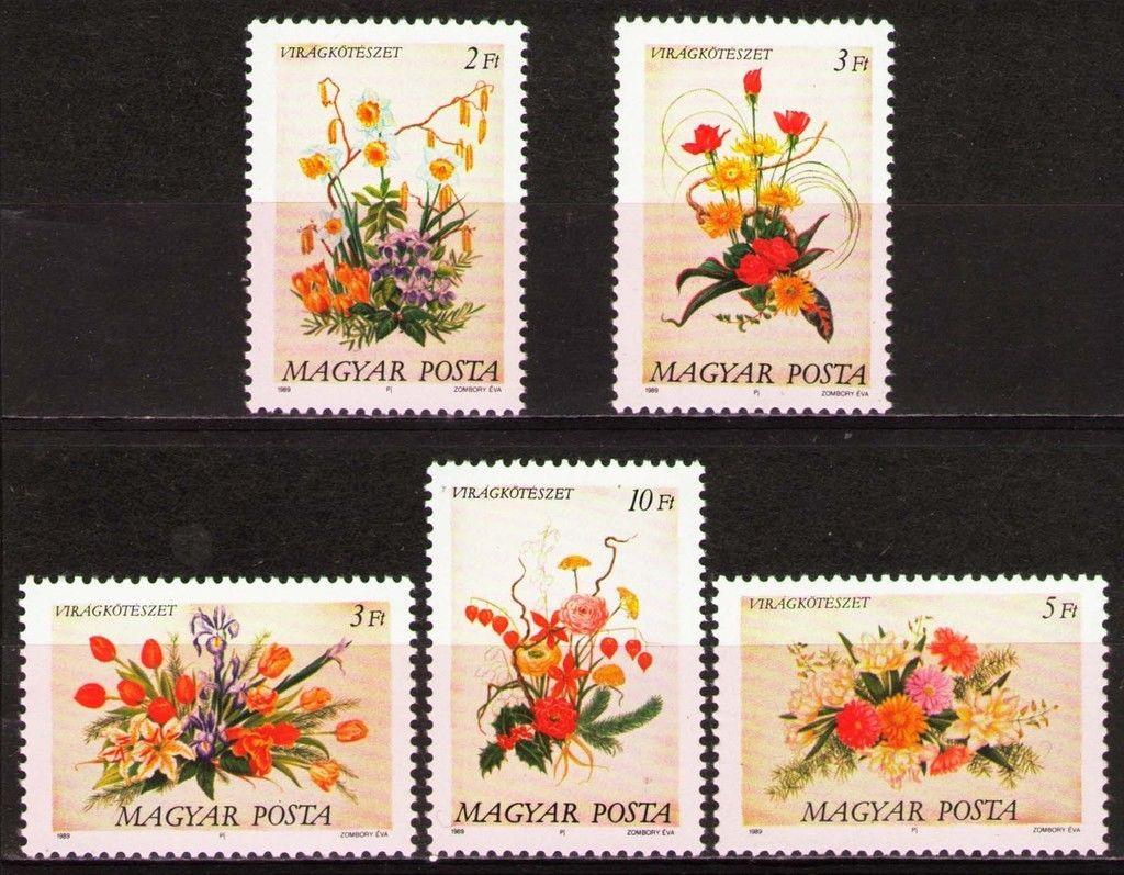 Венгрия 1989 цветы - MNH XF