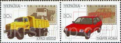 Автомобили, 2м в сцепке; 30 коп x 2 18.12.1999