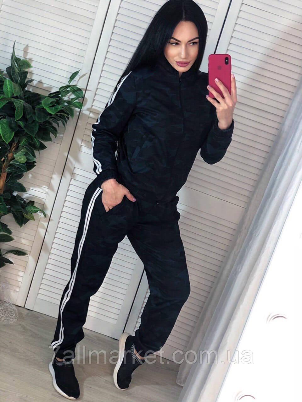 """Спортивный костюм женский молодежный размеры M-L (2цв) """"MARGARET"""" купить недорого от прямого поставщика"""