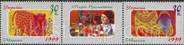 Народные ремесла М.Примаченко, 2м + купон в сцепке; 30 коп x 2 22.12.1999