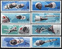 Венгрия 1966 космос - MNH XF