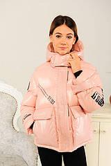 Куртка весенняя для девочки Синди, цвет пудра Размеры 134-158