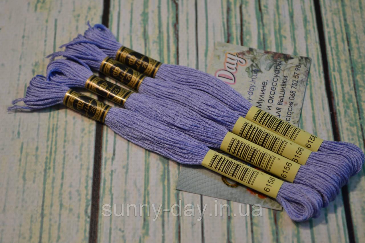 Мулине Royal Broderie, цвет №156