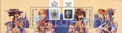 Филателистические выставки в Австрии и Англии, блок из 2м; 80 коп x 2 20.05.2000