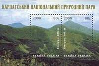 Карпатский национальный природный парк, блок из 2м; 80 коп х 2 15.09.2000