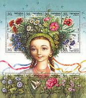 Флора, М/Л из 10м; 30 коп x 10 06.10.2000