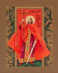 Князь Владимир Святой, блок; 2.0 Гр 15.12.2000