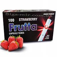 Сигаретные Гильзы Frutta с Капсулой Strawberry (Клубника) 100 шт