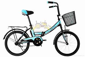 Велосипед складной  Десна рама стальная 16, колеса 20 + Подарок