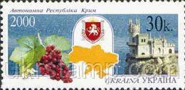 Регионы Украины, республика Крым, 1м; 30 коп 20.10.2000
