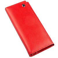 Яркий женский кошелек на кнопке ST Leather 18897 Красный