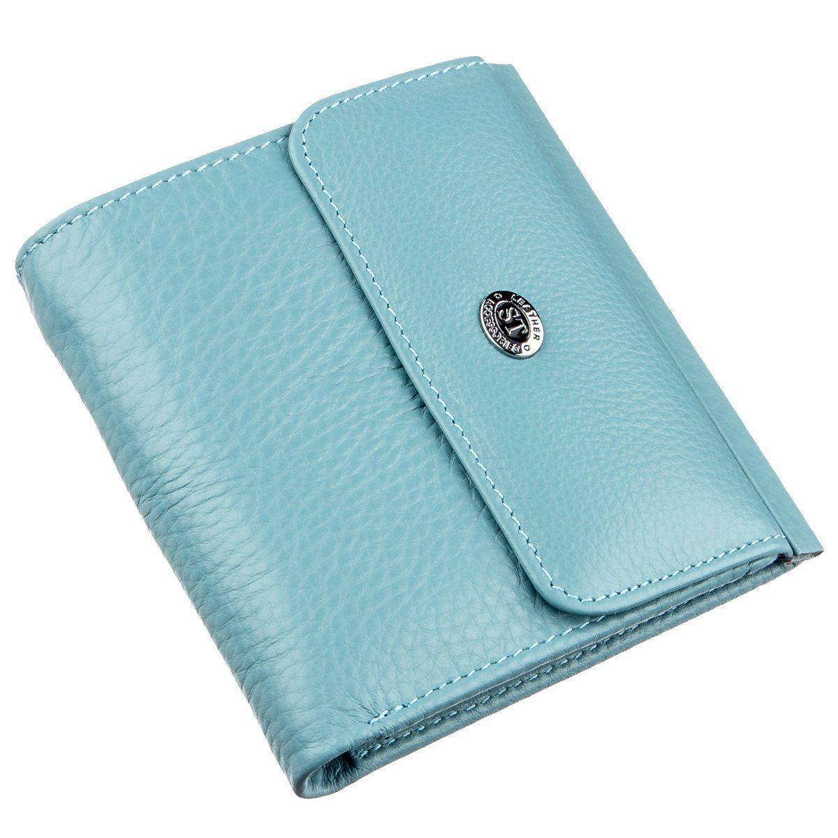 Небольшое женское портмоне ST Leather 18915 Голубой