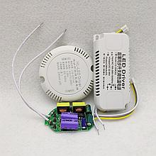 №8 Круглый Драйвер 18-40x2W 230mA 72-120V (3pin - три режима) для Светодиода 2х36w 2B36C*2