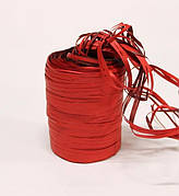 Рафия 200м - Красная+Бордовая