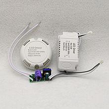 №9 Круглый Драйвер 8-25x1W 220mA 28-90V (2 pin - один режим) для Светодиода 8-25w 2pin