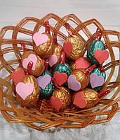 Романтические орешки с предсказаниями Подарки любимым на день влюбленных