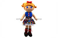 Мягкая игрушка Куколка Лалалупси 0031