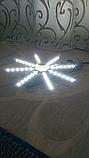 Светодиод 20w 220В 6000K Светодиод с драйвером Осьминог для Светильника, фото 4
