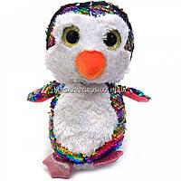 Мягкая игрушка Пингвин 2 из пайеток-перевертышей Глазастики, фото 1