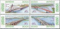 Мосты Киева, 4м в квартблоке; 10, 30, 40, 60 коп 29.01.2000