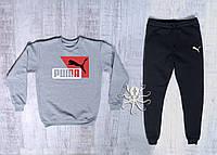 Мужской спортивный костюм, чоловічий костюм Puma (серый+красный лого), Реплика