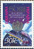 Международный метеорологический союз, 1м; 30 коп 10.03.2000