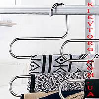 Вешалки плечики многоярусные металлические для одежды черные, 41 см
