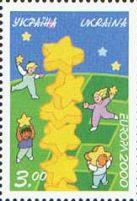 ЕВРОПА'2000, 1м; 3.0 Гр 29.03.2000