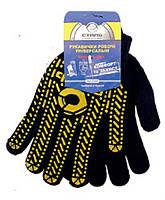 Перчатки Сталь ХБ/ПЕ черно-желтые (52051)
