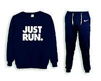 Мужской спортивный костюм, чоловічий костюм (реглан+штаны) Nike S279, Реплика
