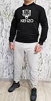 Мужской спортивный костюм, чоловічий костюм (Худи+штаны) Kenzo S347, Реплика