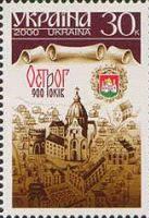 900-летие города Острог, 1м; 30 коп 16.06.2000