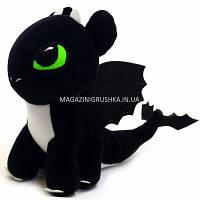 Мягкая игрушка «Как приручить дракона?». Любимая игрушка Дракоша Ночное сияние Элли 00688-4
