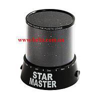 Ночник  Star Master (Стар Мастер) с USB шнуром и блоком питания