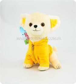 Мягкая игрушка «Собачка в желтеньком комбинезоне» (5 видов)