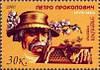 Пчеловодство, П.Прокопович, 1м; 30 коп 12.07.2000