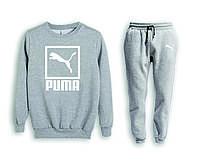 Мужской спортивный костюм, чоловічий костюм (свитшот+штаны) Puma S662, Реплика
