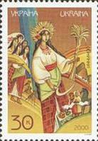 Праздник первого снопа, 1м; 30 коп 04.08.2000