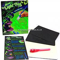 Набор для рисования ультрафиолетом Danko Toys «Neon Light Pen», формат А4, NLP-01-01