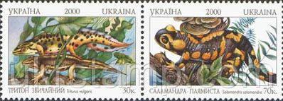 Фауна Украины, 2м в сцепке; 30, 70 коп 08.09.2000