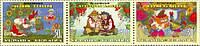 Украинские мультфильмы, 3м в сцепке; 30 коп x 3 03.11.2000