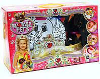 Набор сумка-раскраска + собачка Royal pet's RP-01-01