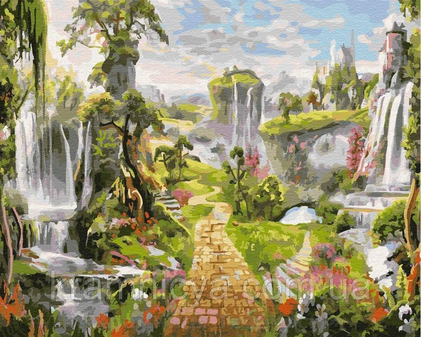 Картина по номерам Brushme 40х50 Город водопадов (GX29364)