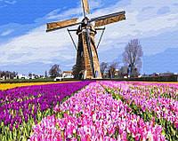 Картина по номерам Brushme 40х50 Голландская мельницы (GX29433), фото 1