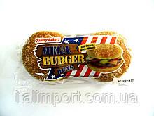 Булки для Мегабургера 300г